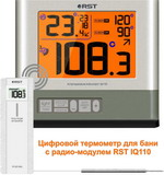 Термометр для сауны RST77110 / IQ110 цифровая беспроводная банная станция